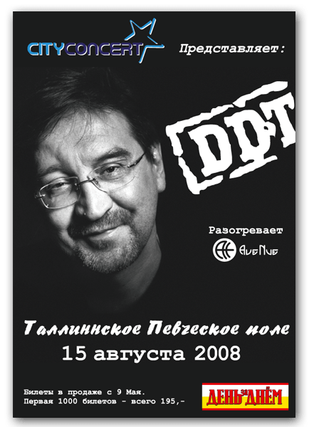 DDT-Plakati_kujundus_big