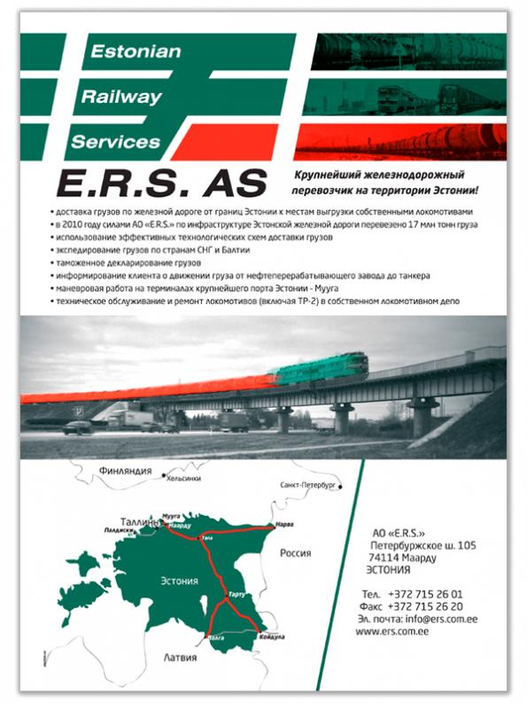ERS_Reklaam_kujundus