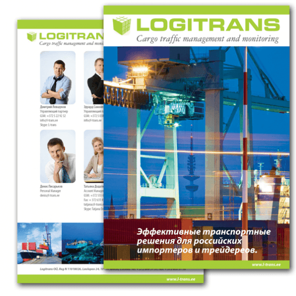 Logitrans_prospect_big