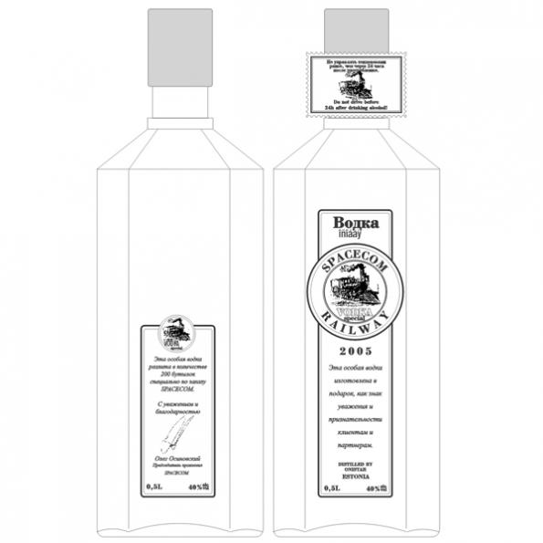 Дизайн подарочной водки