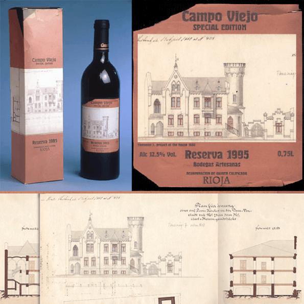 Оформление вина - корпоративного подарка