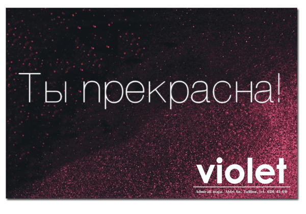 Violet reklaam