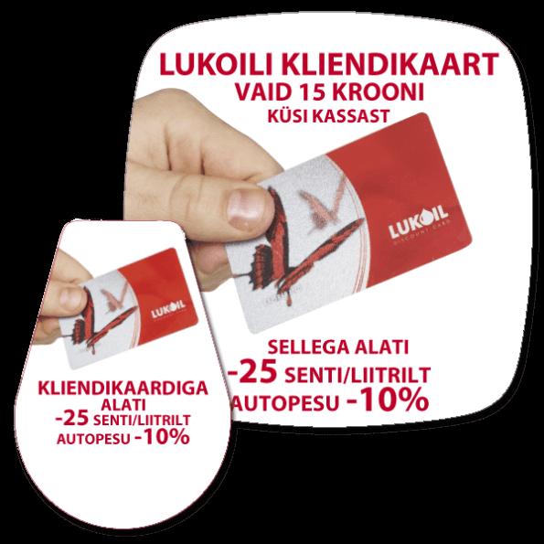 luikoil_kliendikaart_reklaam