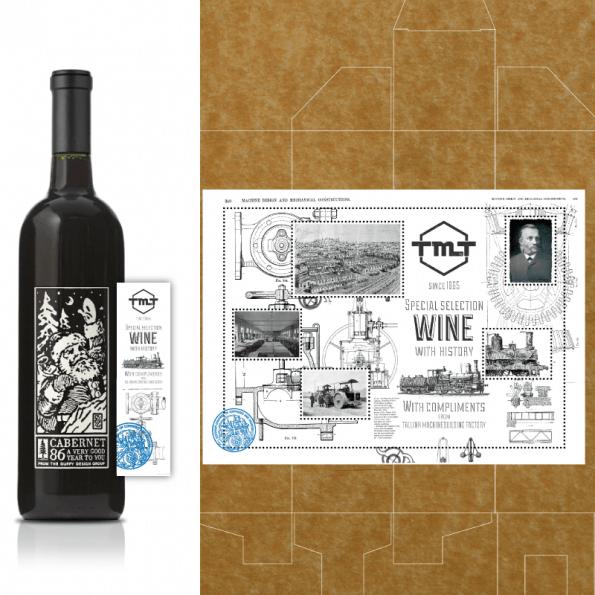 Дизайн коробки для вина для ТМТ