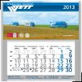 Wett Calendar 2013 small