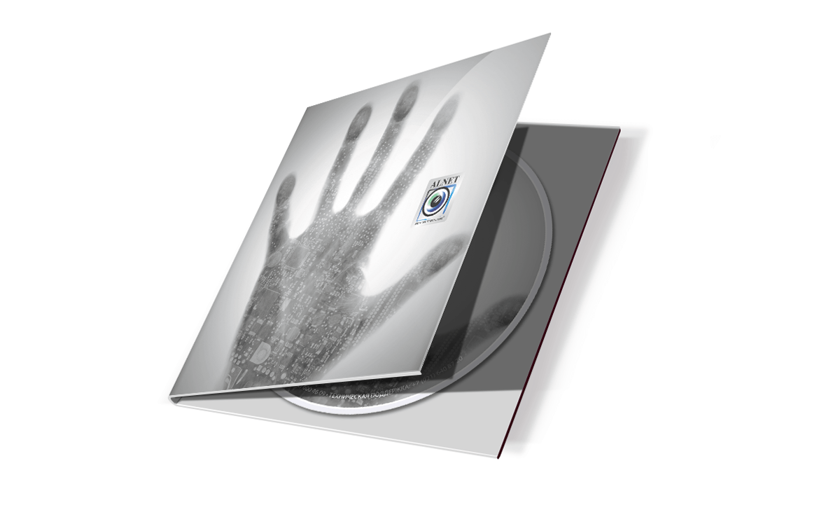 Alnet CD Cover big