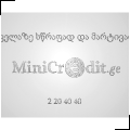Minicredit video small