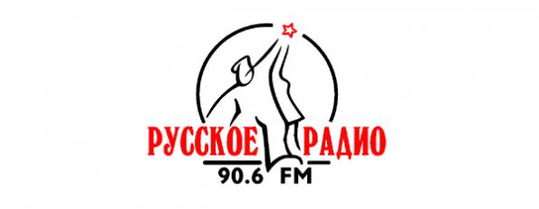 RusskojeRadio_logo_disain