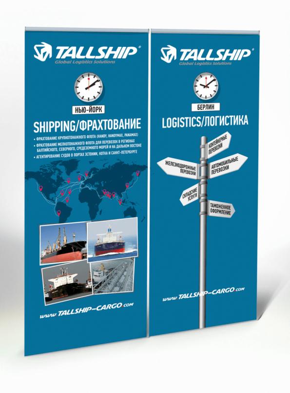 Tallship_mockup-Shipping