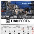 TianPort kalender small
