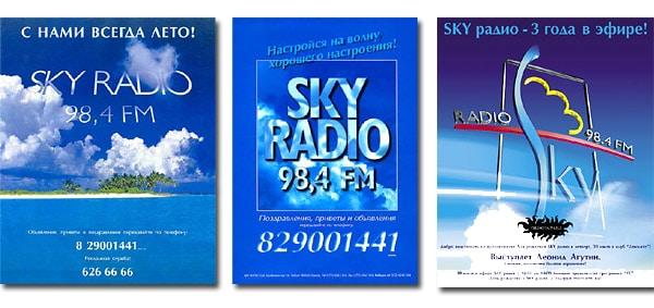 skyradio reklaam2
