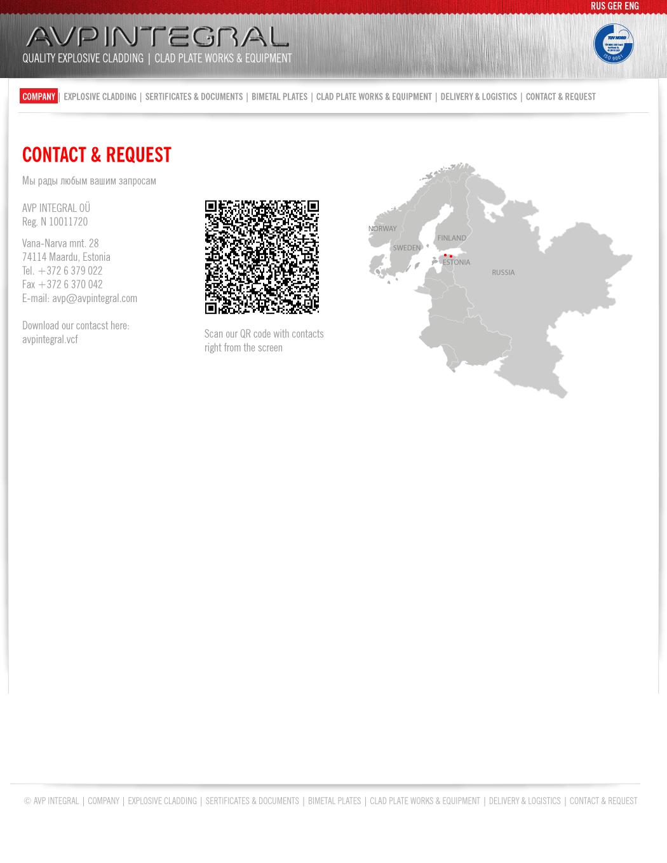 avp web7 contact