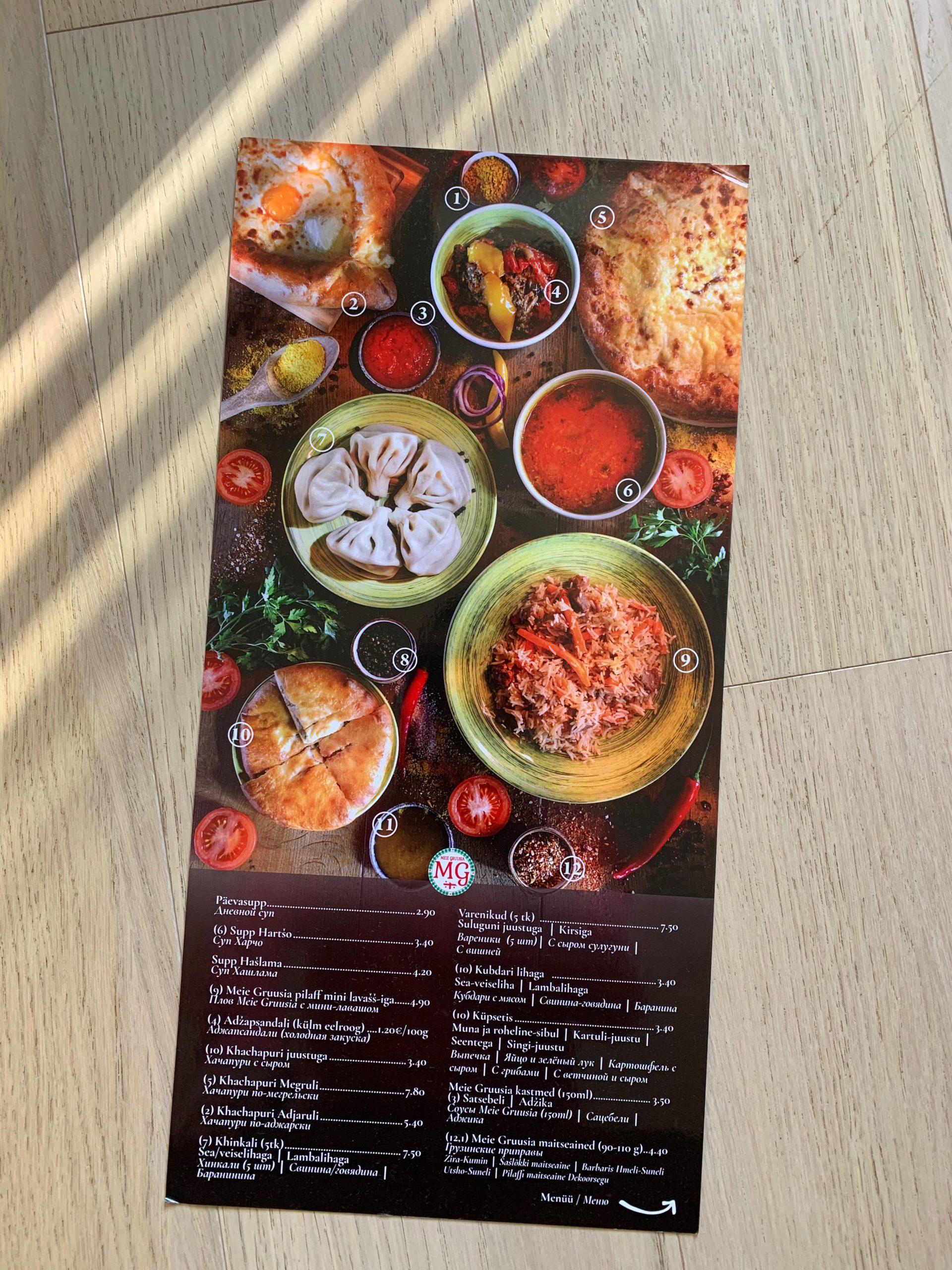 MeieGruusia fotodega menüü valmistamine 2500