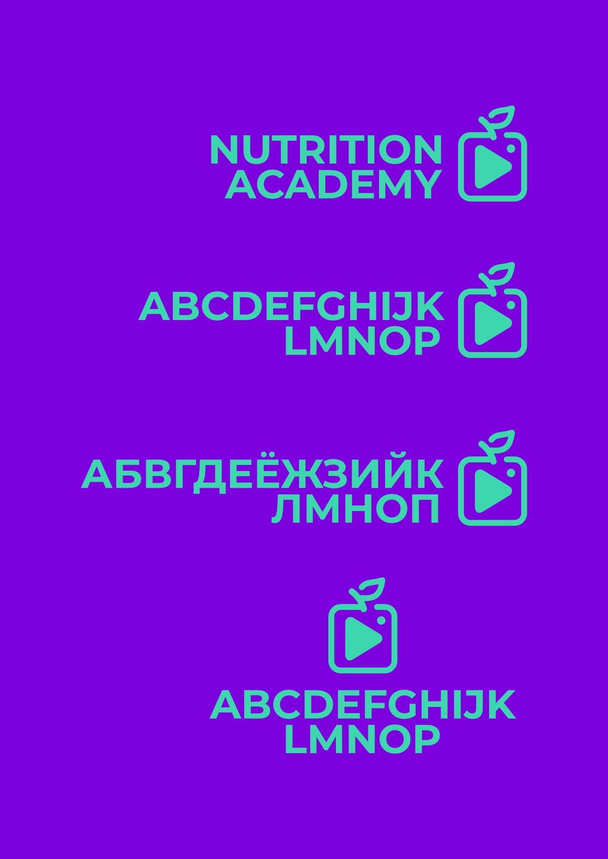 NutritionAcademy logo14 1